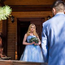 Wedding photographer Elizaveta Sibirenko (LizaSibirenko). Photo of 11.05.2016