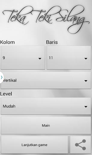 Teka Teki Silang screenshot 1