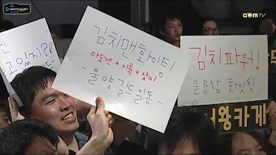 Photo: 김치맨 화이팅!!!!!!!