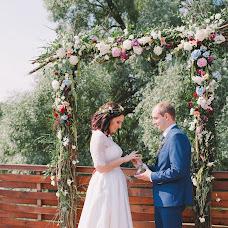 Wedding photographer Evgeniya Bulgakova (evgenijabu). Photo of 29.03.2017