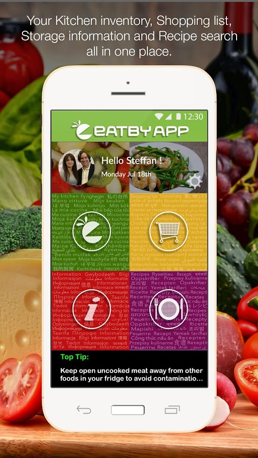 EatBy App- screenshot