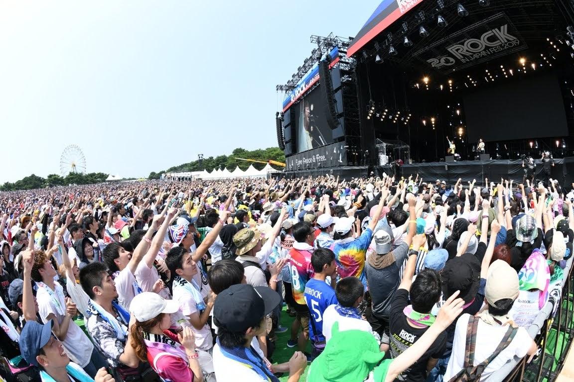【迷迷現場】ROCK IN JAPAN 2019 20周年 超過30萬人參戰
