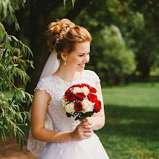 Wedding photographer Elena Pyzhikova (ellenphoto). Photo of 01.12.2017