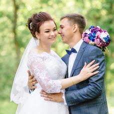 Wedding photographer Olga Tryapicyna (tryolga). Photo of 08.06.2018