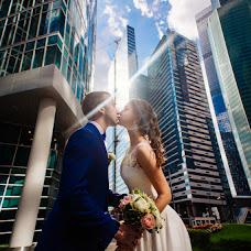 Wedding photographer Olesya Seredneva (AliceSov). Photo of 26.07.2016