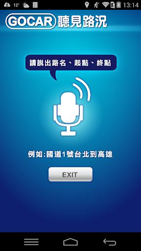 GOCAR 聽見路況2|玩交通運輸App免費|玩APPs