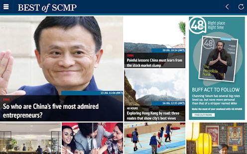 SCMP Tablet Edition- screenshot thumbnail