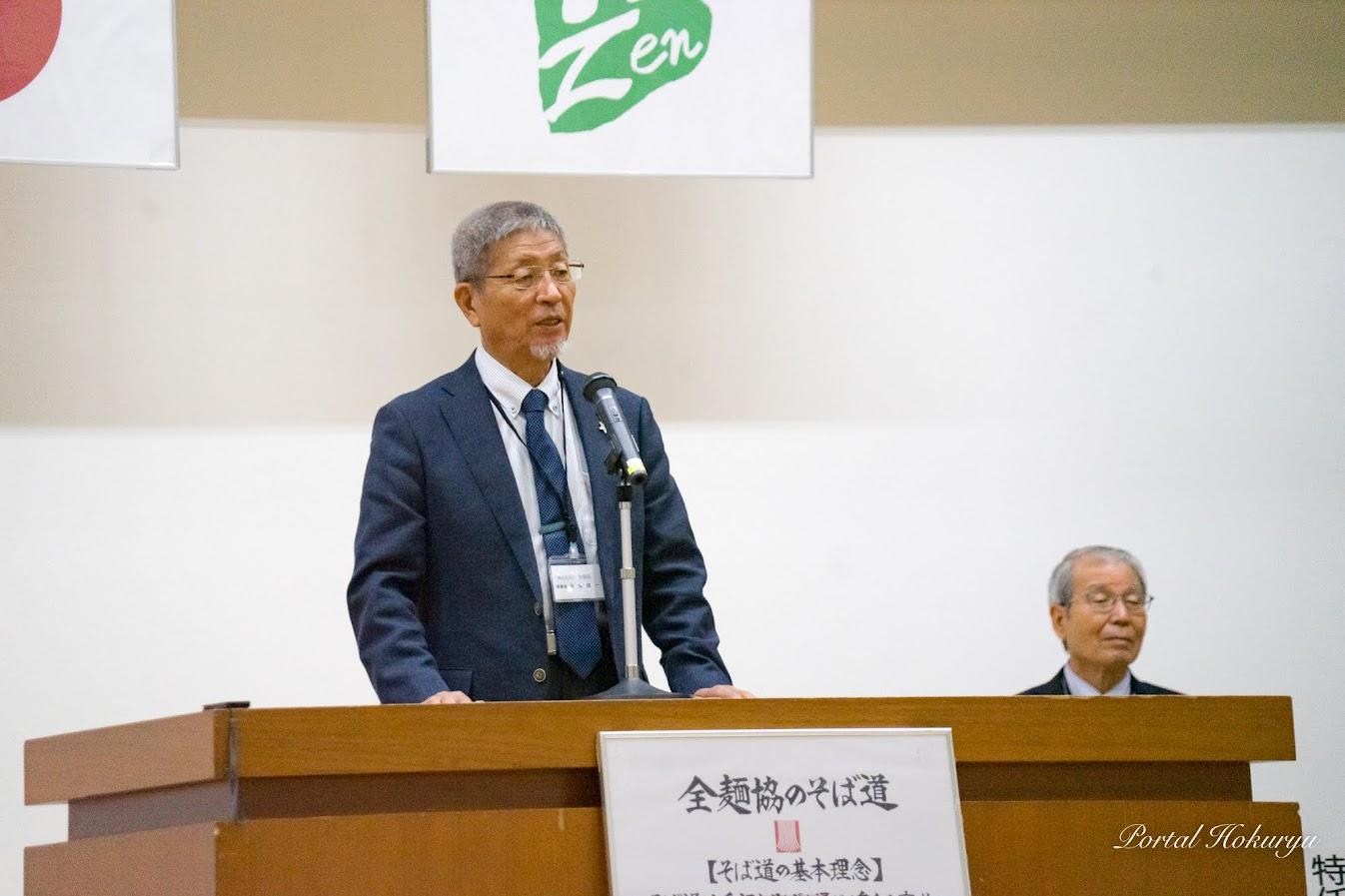 一般社団法人全麺協・中谷信一 理事長