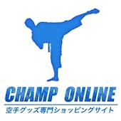 空手DVD・本・Tシャツの通販 CHAMP ONLINE