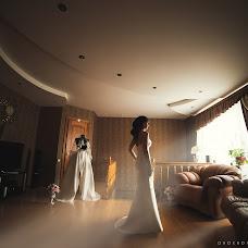 Wedding photographer Roman Onokhov (Archont). Photo of 02.10.2016