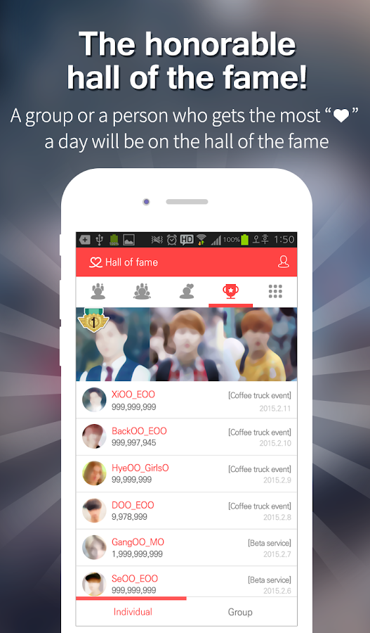 Kpop Star ♡ - Idol ranking- screenshot