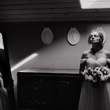 Wedding photographer Marina Nazarova (MarinaN). Photo of 05.10.2018