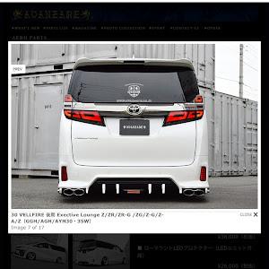 ヴェルファイア AGH30W 後期 Z-Gエディションのカスタム事例画像 あいうえ太田さんの2019年03月20日01:19の投稿