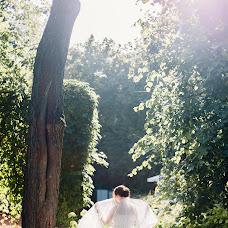 Wedding photographer Polina Chubar (PolinaChubar). Photo of 23.11.2018
