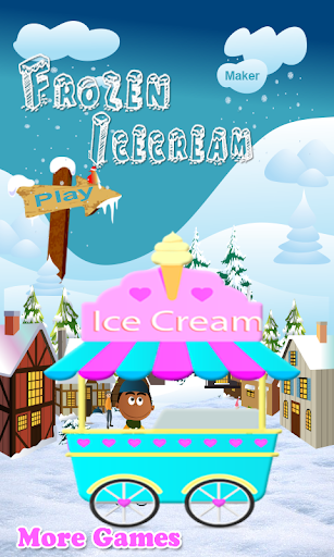 冰淇淋烹饪机游戏