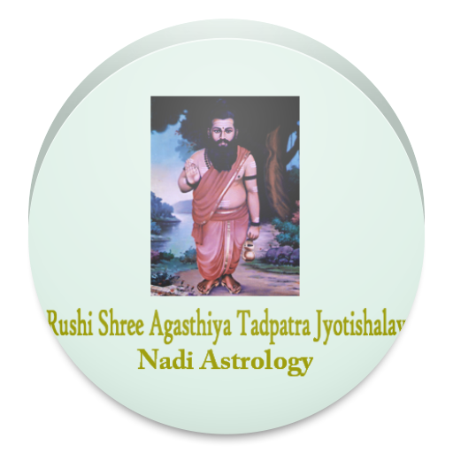Bhrigu Nandi Nadi Pdf