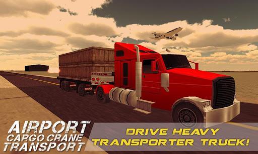 無料模拟Appの空港貨物輸送クレーン|記事Game