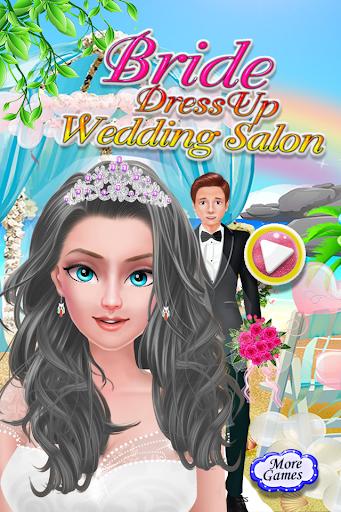 신부 웨딩 살롱을 드레스