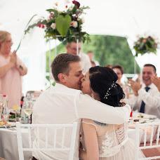 Wedding photographer Mariya Fedorova (Njaka). Photo of 05.09.2018