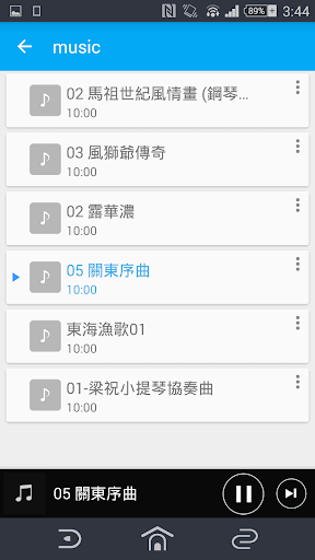 Xuite 隨意聽Apps (apk) free download for Android/PC/Windows