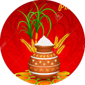 Augmented Reality Pongal Greetings