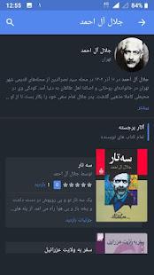 Ketab Bazar for PC / Windows 7, 8, 10 / MAC Free Download
