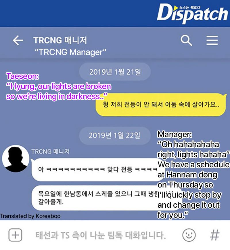 trcng dispatch agency 5 copy