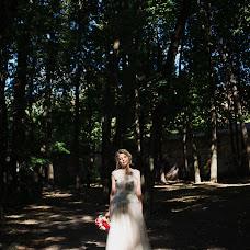 Wedding photographer Natalya Kozlovskaya (natasummerlove). Photo of 18.02.2018