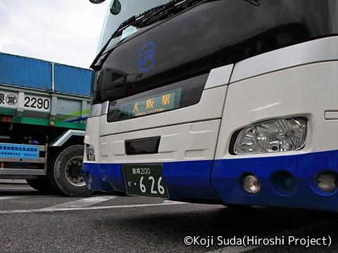 中国JRバス「浜田道エクスプレス」 ・626 赤松PAにて_02