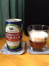 Photo: 銀河高原ビール アメリカンペールエール。酵母みたいな香りがいい感じだった。