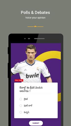 Way2News - News, Short News 5.3 screenshots 6