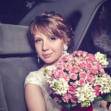 Wedding photographer Igor Skrypnik (igorskrypnik). Photo of 20.11.2016