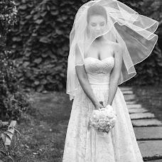 Wedding photographer Lyudmila Pazinenko (MilaPazinenko). Photo of 07.09.2016