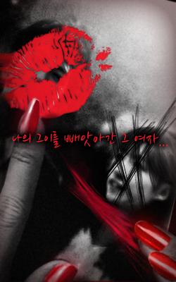 탈출 게임 : 붉은 여자 - screenshot