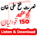 All Nusrat Qawwalis Mp3 icon