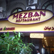 Mezban photo 23