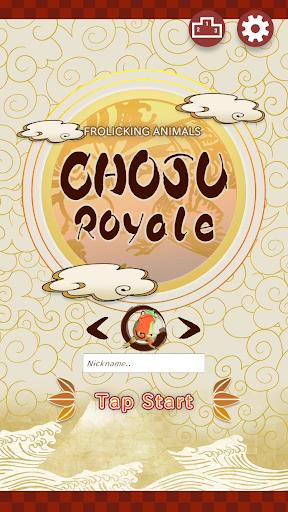 CHOJU Royale  captures d'écran 1