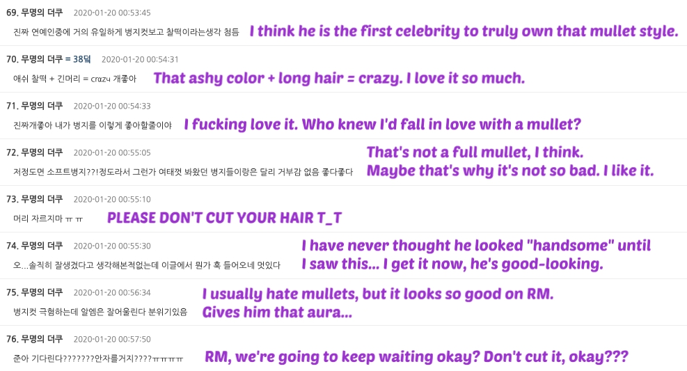 RM hair comments
