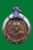 เหรียญกูผู้ชนะหลวงพ่อฤษีลิงดำวัดท่าซุง (วงเดือนไม่เต็มสวยเดิมๆ) ตลับเงินลงยาสั่งทำอย่างดี