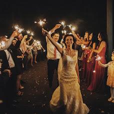 Wedding photographer Darya Khudyakova (nextlifetime). Photo of 31.01.2017