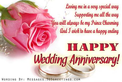 Anniversary card apk download apkpure anniversary card screenshot 1 m4hsunfo