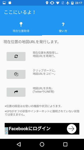 u3053u3053u306bu3044u308bu3088uff01 1.0 Windows u7528 2
