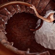 Wedding photographer Katerina Pecherskaya (IMAGO-STUDIO). Photo of 19.02.2015