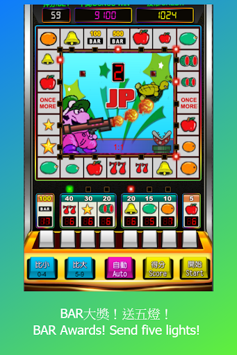 Little Mary: Slots, Casino, BAR modavailable screenshots 11
