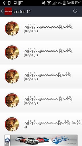 Myanmar Stories