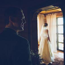 Wedding photographer Olga Porunova (Paradi). Photo of 18.06.2017