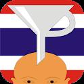 ClickThai Vokabel-Trainer DE icon