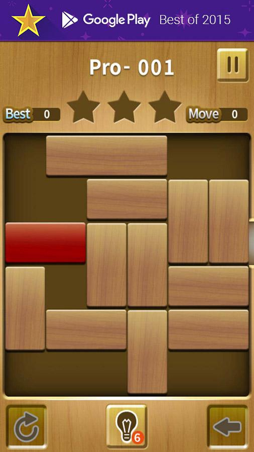 Escape Block King- screenshot
