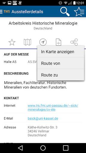 玩免費遊戲APP|下載The Munich Show 2016 app不用錢|硬是要APP