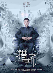 Game of Hunting / Hunting Ground China Drama